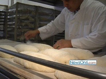 Farrell Family Organic Bread