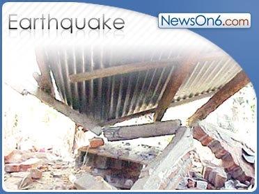Earthquake Hits City Already Rocked By Swine Flu