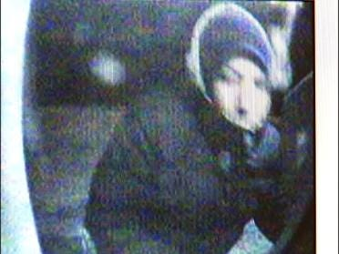 Suspect Sought In Attempted ATM Theft