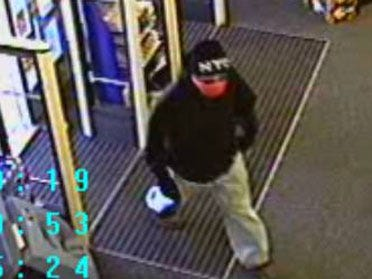 Suspect Wanted For Broken Arrow Robbery