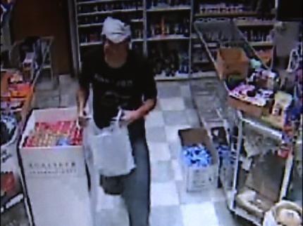 Search On For Smoke Shop Burglar