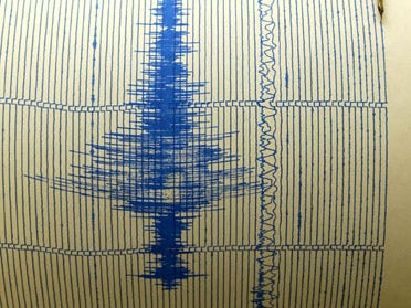 Earthquake Reported In Oklahoma City