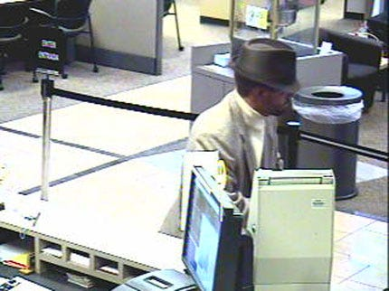 Arvest Bank Branch Robbed In Tulsa