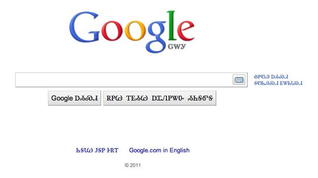 Now You Can 'Google It' In Cherokee
