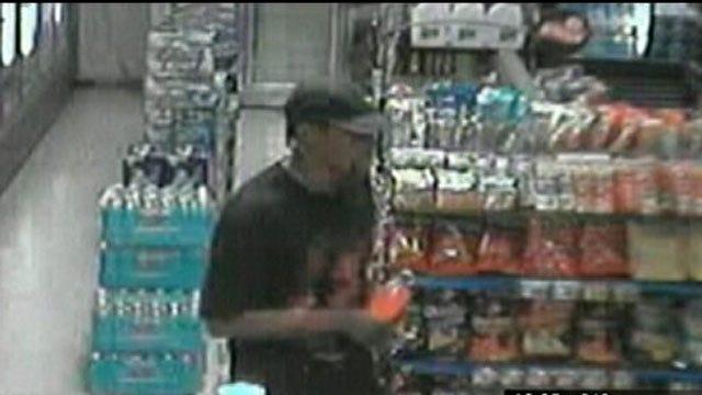 Broken Arrow Police Search For Violent Robber