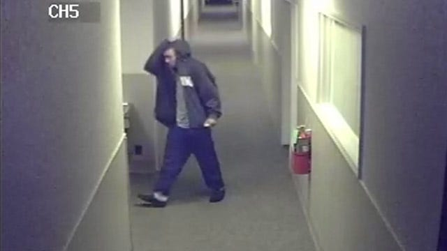 Police Search For Man Who Burglarized Tulsa Office Complex