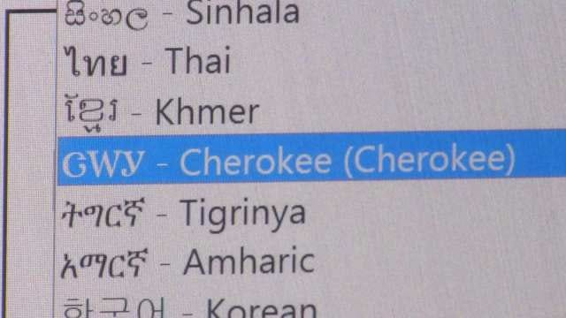 Cherokee Language Now On Microsoft Programs