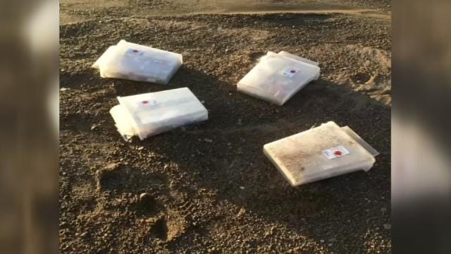 More Biohazard Containers Found In Arkansas River