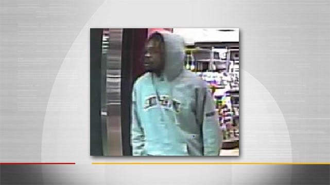 Tulsa Police Look For Man Who Punched Security Guard Over Fountain Drink
