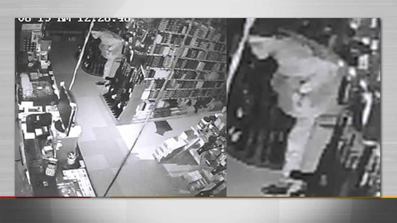 Reward Offered In Gun Thefts From Dong's Sporting Goods In Tulsa