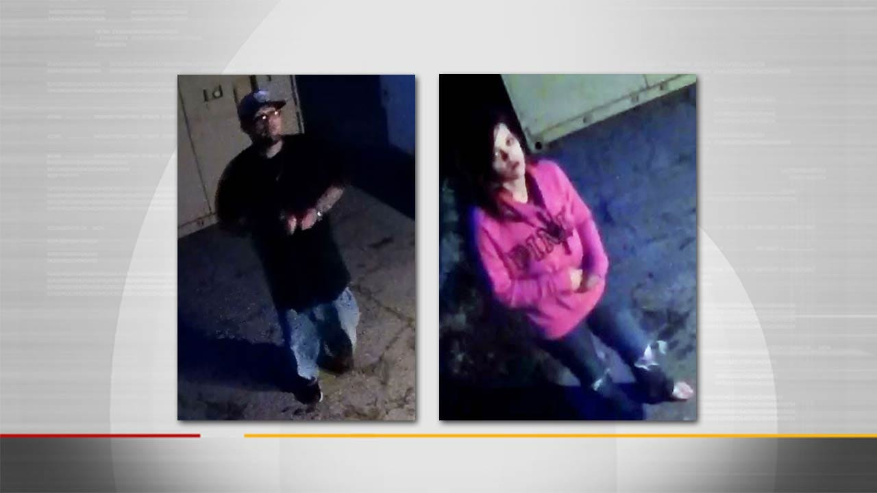 Police Seek To Identify Persons Of Interest In Attempted Theft
