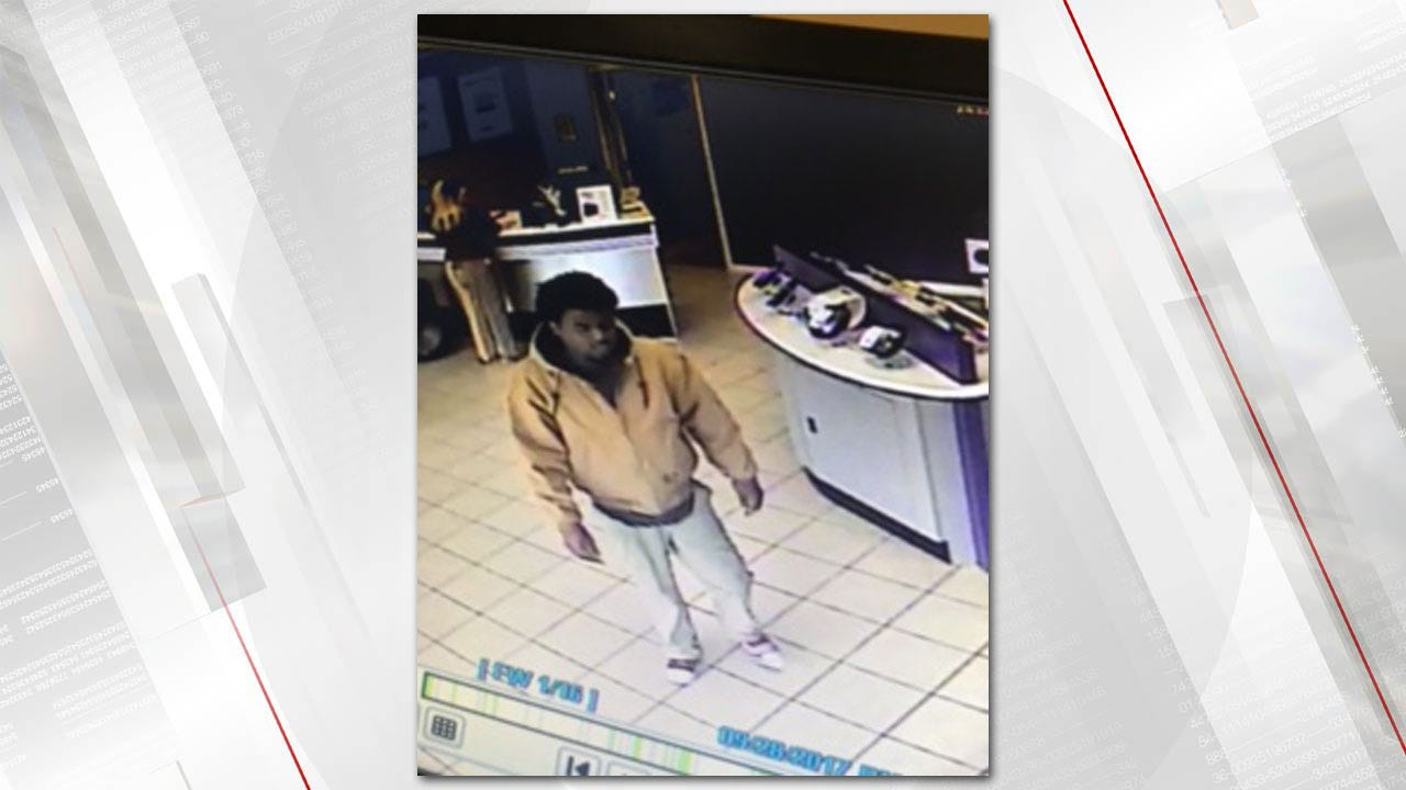Police Suspect Same Man For Three Recent Robberies