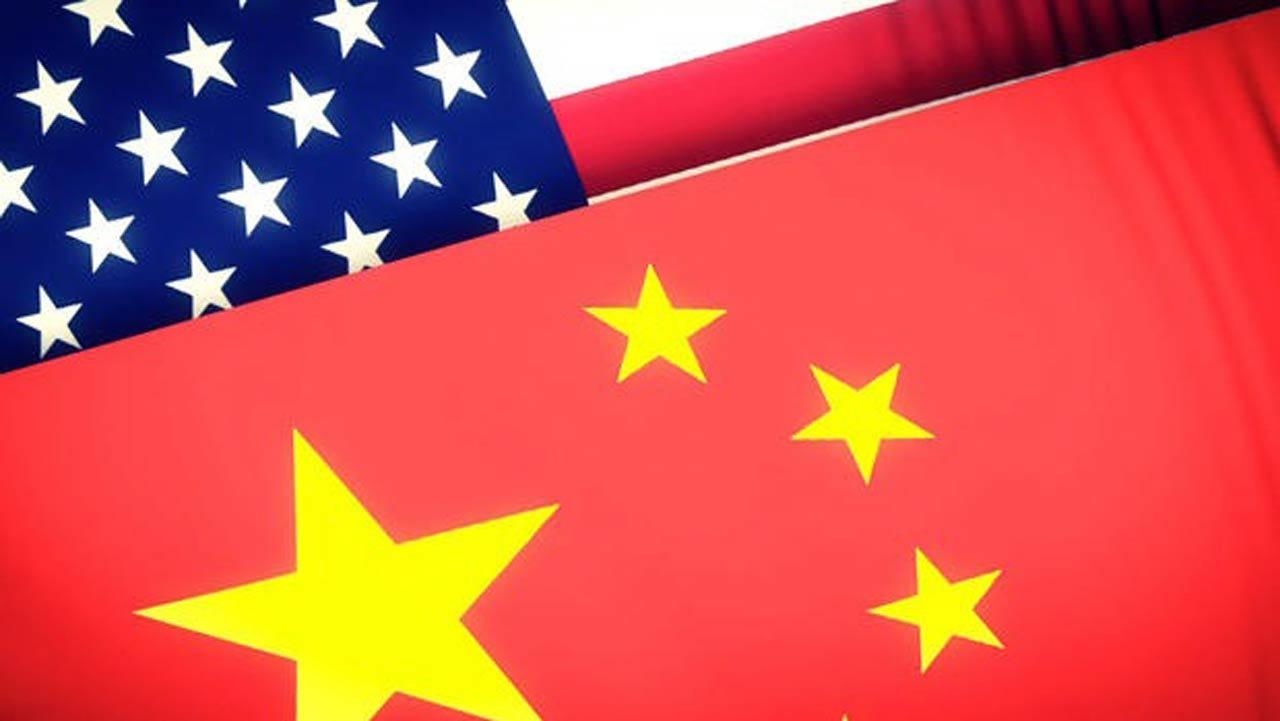 China Announces $50B Tariff Hike On U.S. Goods