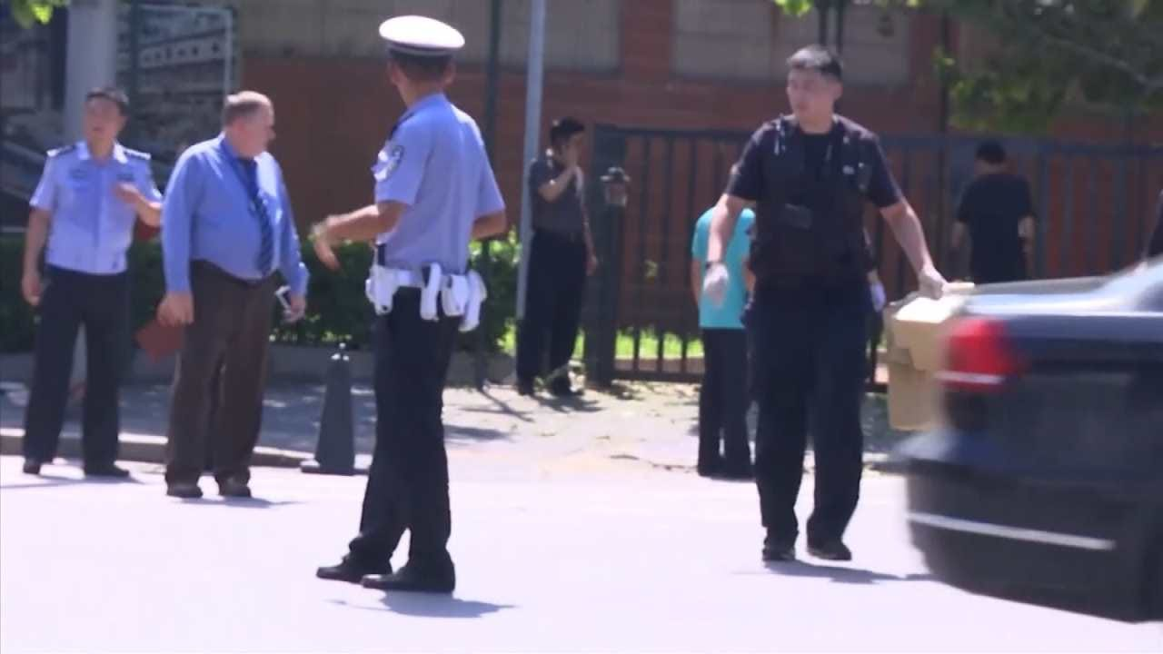 Small Bomb Blast At U.S. Embassy In Beijing