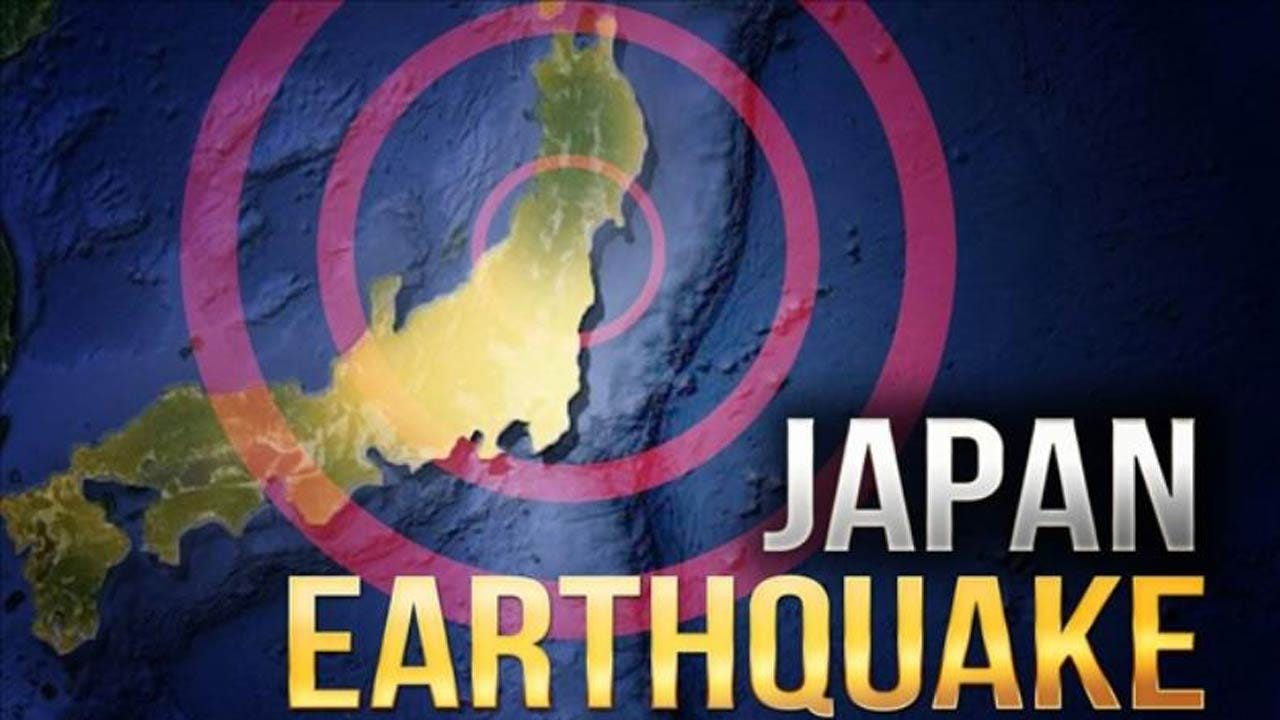 Japan: Death Toll Climbs After Magnitude 6.1 Earthquake In Osaka