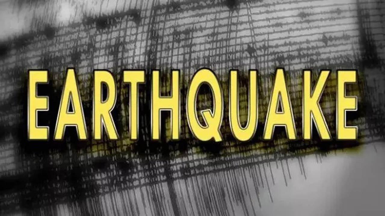 Study: Deep Faults, Possible Oklahoma Earthquake Source