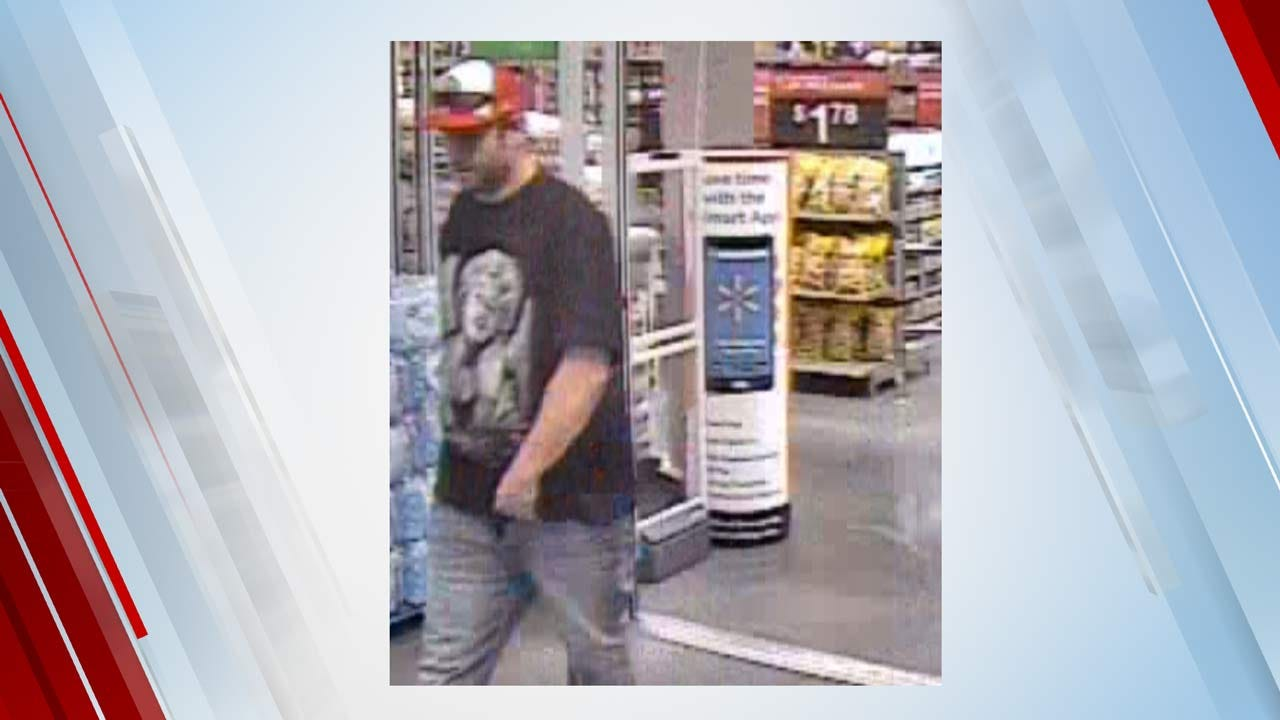 Jenks Police Need Help Identifying Person Of Interest
