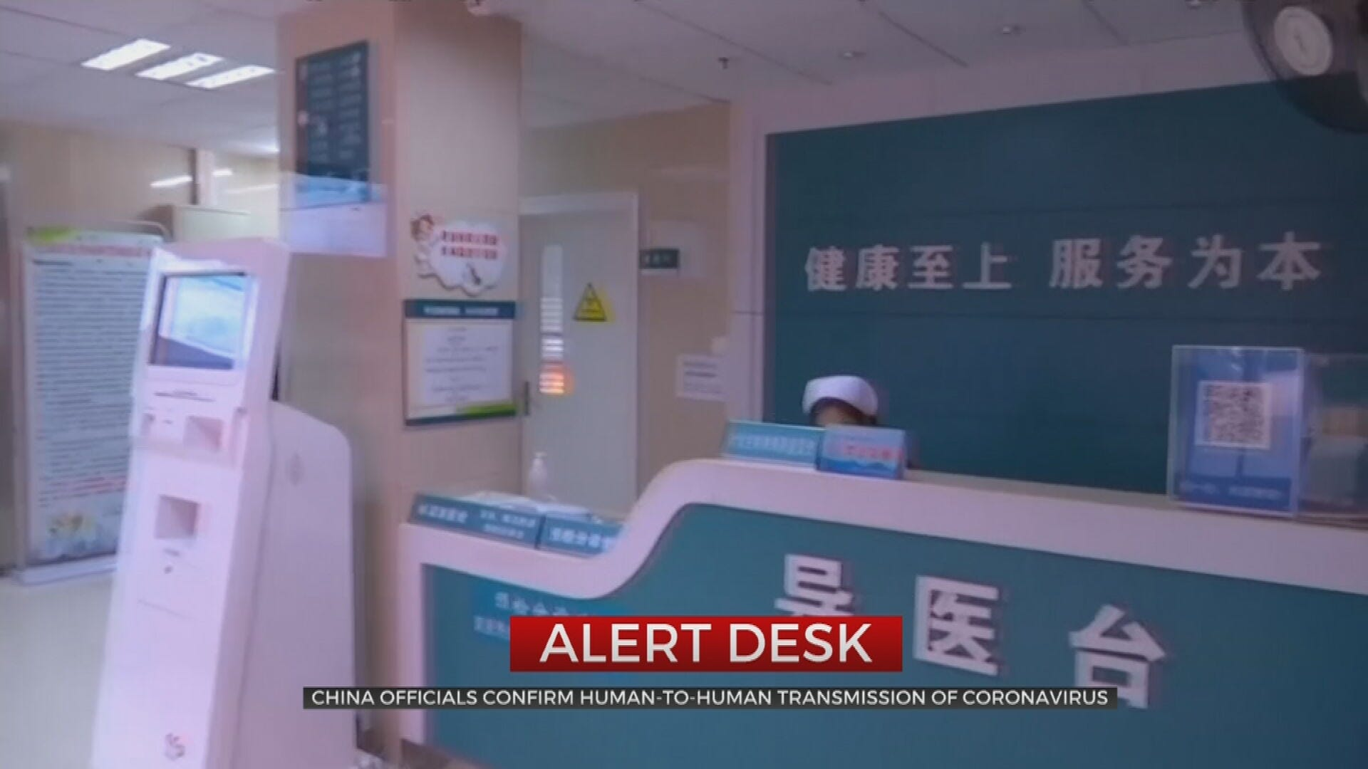 China Virus Outbreak Kills 6 People, Infects More Than 300