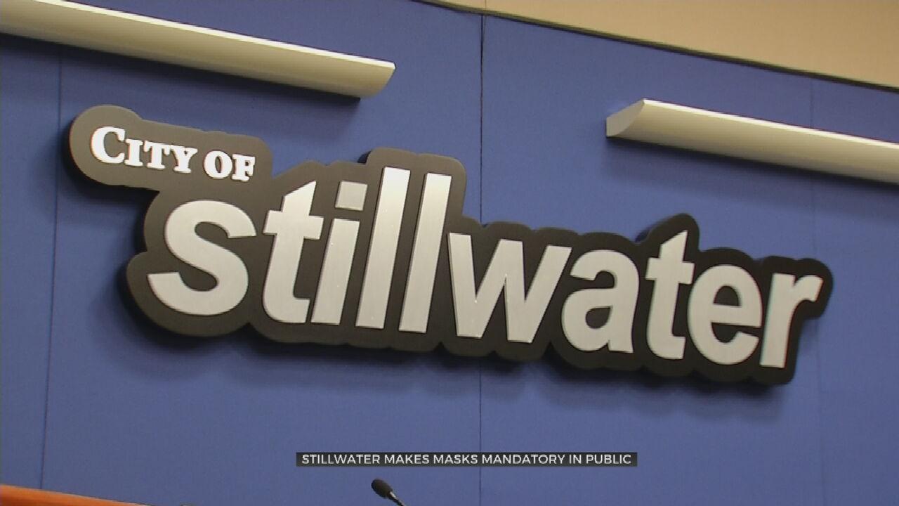 City of Stillwater sign.