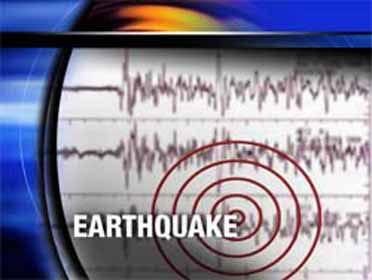 Quake rattles Northern California mountains