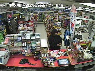 Oklahoma City Police Search for Suspected Robber