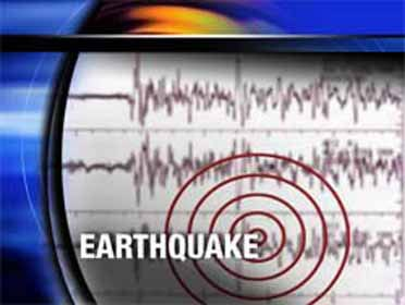 Strong quake shakes Southern California