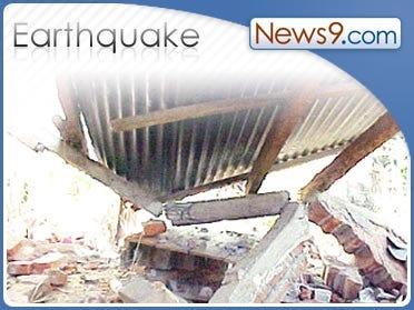 Indonesia quake kills 4, buildings collapse