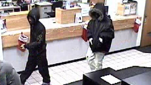 $20,000 Reward Offered For OKC Bank Of The West Robbery