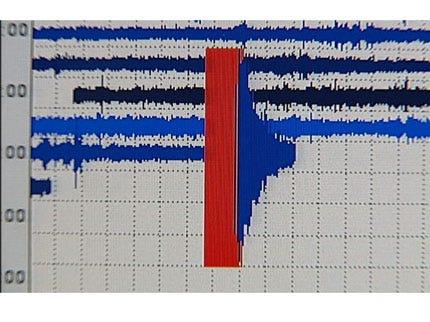 Earthquake Rattles Oklahoma