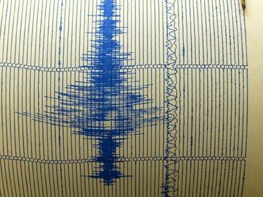 Earthquake Recorded Near Stuart, Oklahoma