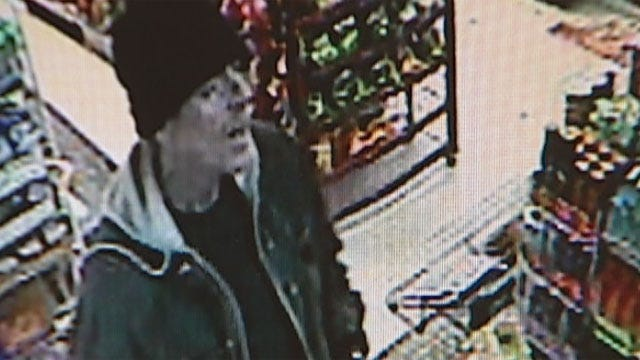 Oklahoma City Police Searching For Armed Robbery Suspect