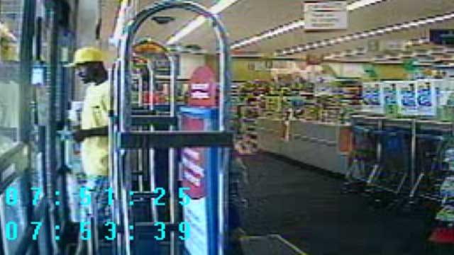 Edmond Police Search For Suspects In Oak Tree Auto Burglaries