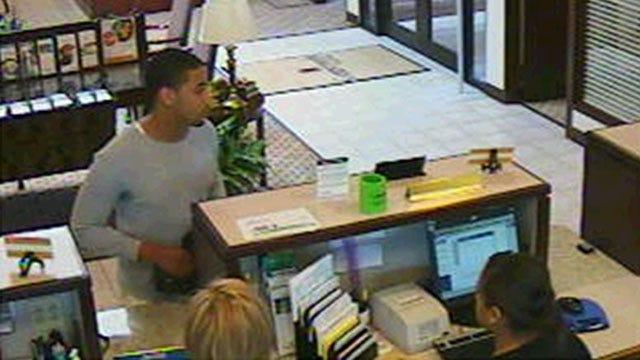 Robber Hits Southwest Oklahoma City Coppermark Bank
