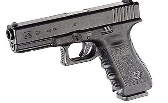 OSBI Needs Help Finding Gun In Weleetka Murders