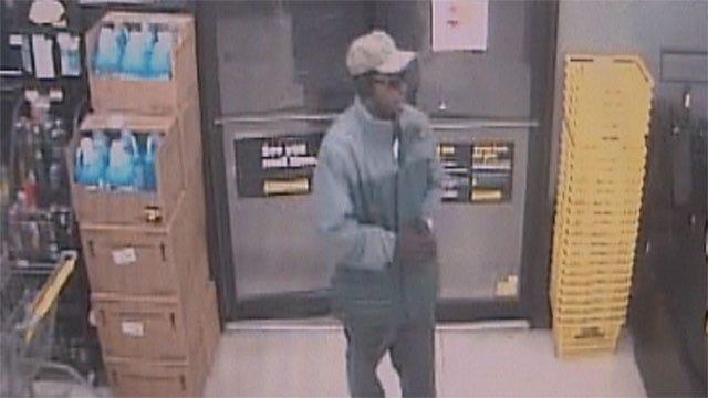 OKC Police Seek Suspect In Dollar General Armed Robbery