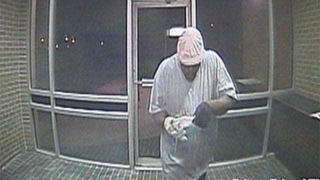 Suspect Uses Paper To Hide Identity While Burglarizing ATM In OKC