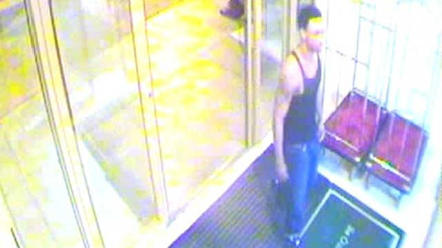 OKC Police Seek Person-Of-Interest In Serial Armed Robbery Case