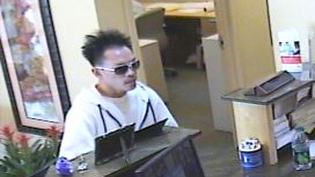 FBI Seeks Man Who Attempted To Rob OKC Bank At Gunpoint