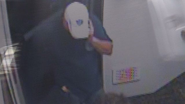 Bethany Police On The Lookout For Vending Machine Burglar