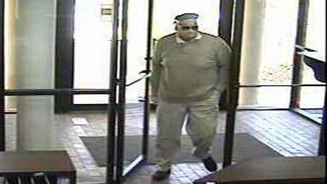 Bank Of Oklahoma Robbed, OKC Police Seek Suspect