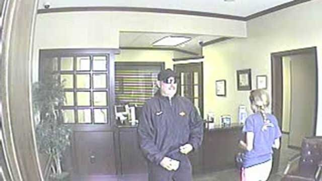 FBI Seeks Suspect In Edmond Bank Robbery