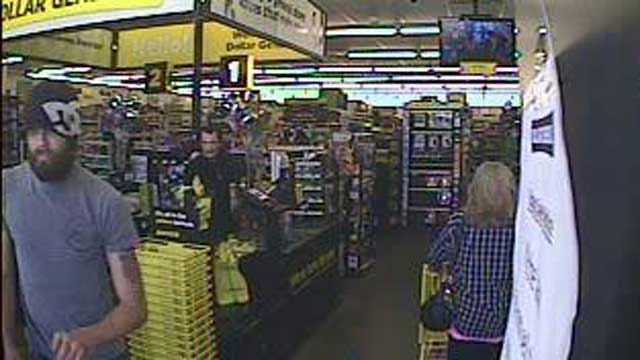 Police Seek Suspect In NW OKC Dollar General Robbery