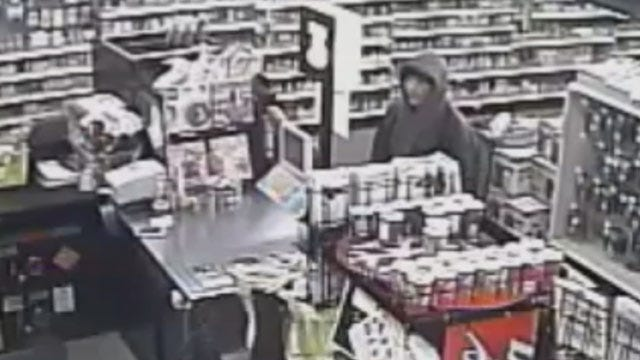 Authorities Search For OKC Suspected Serial Robber