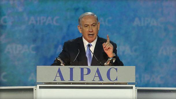 5 Things To Know About Netanyahu's Speech To Congress