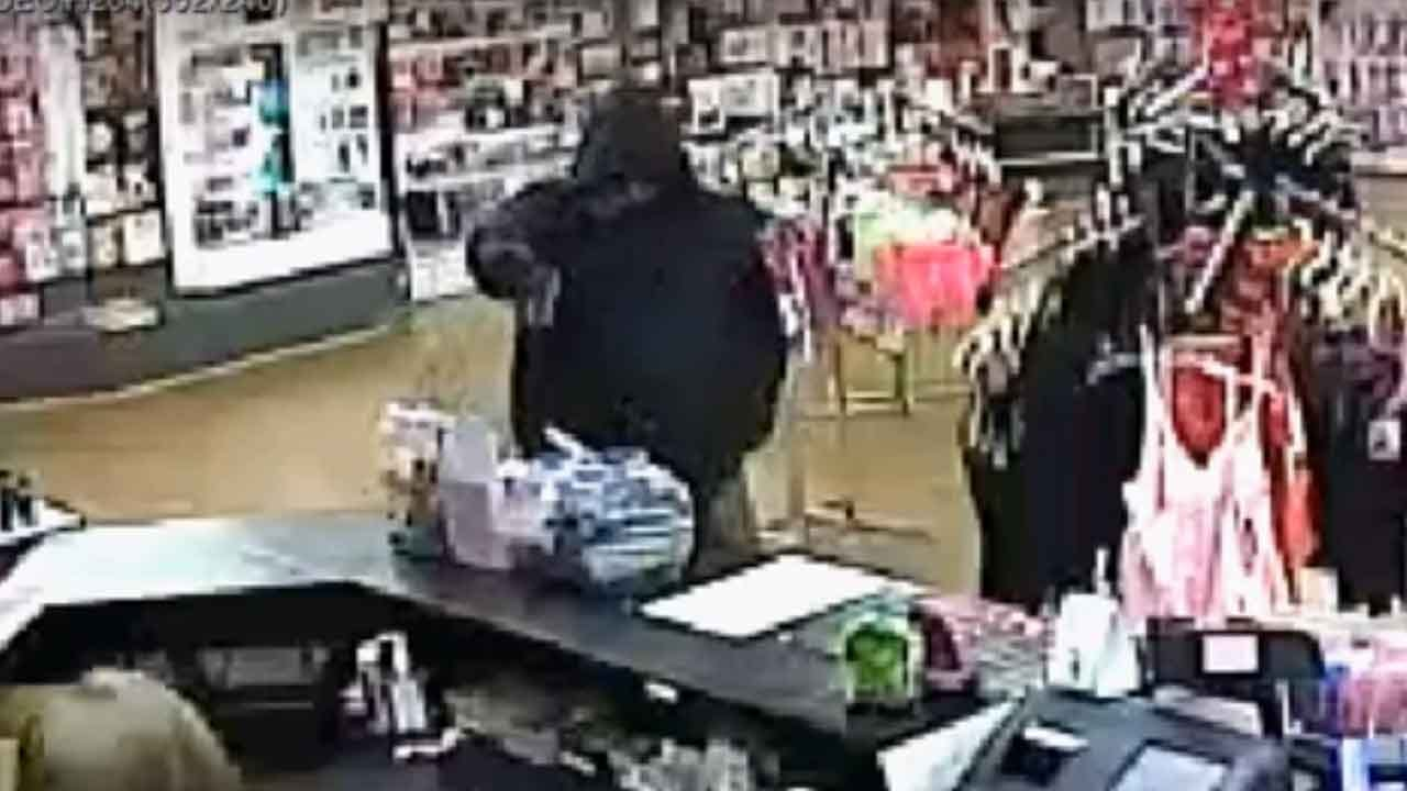 OKC Police Searching For Serial Armed Robbery Suspect