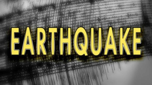 Small Earthquake Rattles In Woods County