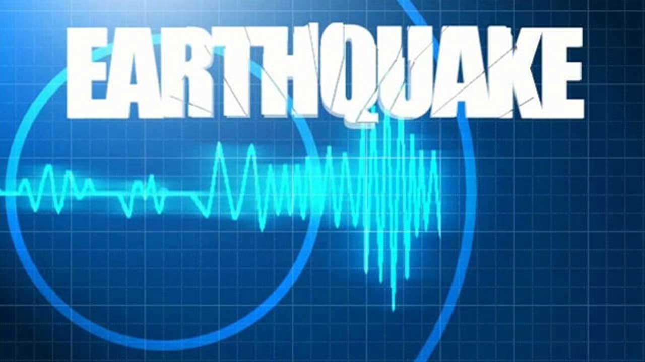 Earthquake Strikes Northwest Of Fairview