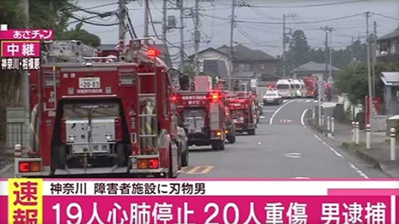 Multiple People Dead, Injured In Knife Attack At Disabled Center In Japan