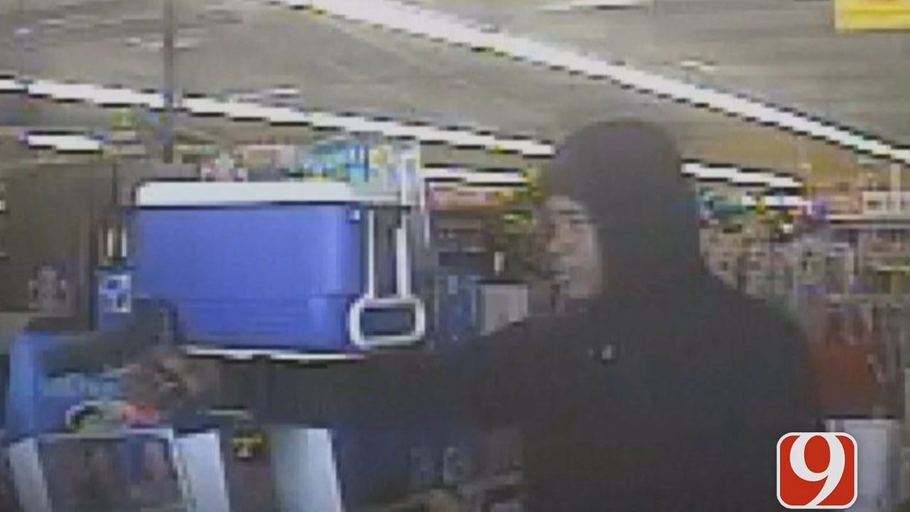 Metro Police On The Lookout For Armed Robbery Suspect