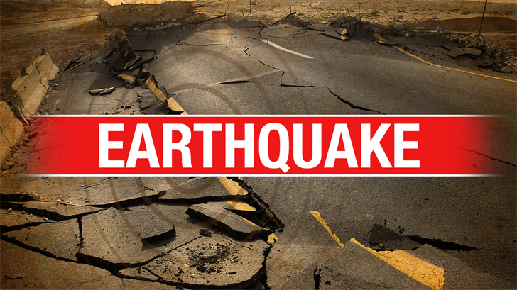 3.9-Magnitude Earthquake Shakes Central Oklahoma
